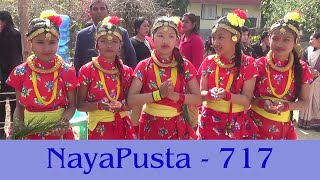 Practical Knowledge | Fact News | NayaPusta - 717