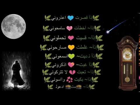 نبارك لمتابعينا الغاليين حلول شهر رمضان المبارك و أعاننا الله و إياكم على الصيام و القيام و صالح