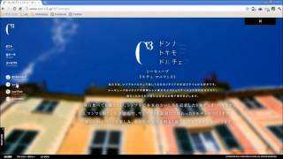 C3 シーキューブ 公式ブランドサイト ~イタリアンスイーツ~ C3-シーキューブ- 検索動画 33