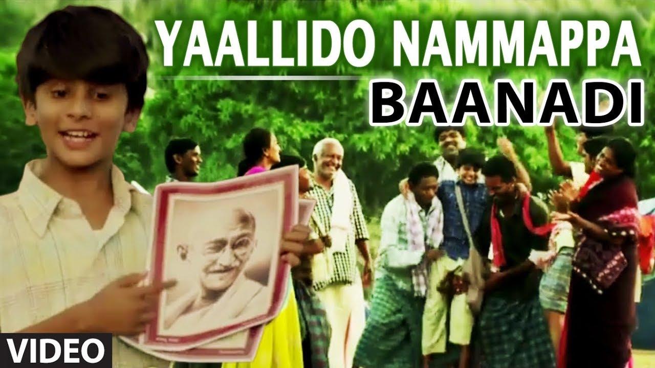 Yaallido Nammappa Ii Baanadi Ii Praful Vishwakarma H G