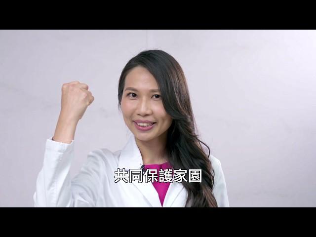 口罩販售逐步解禁【行政院防疫宣導影片】