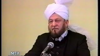 Urdu Khutba Juma on February 9, 1990 by Hazrat Mirza Tahir Ahmad