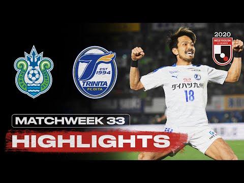 Shonan Oita Goals And Highlights