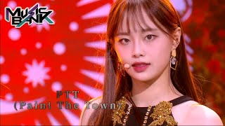 Download LOONA(이달의 소녀) - PTT (Paint The Town) (Music Bank) | KBS WORLD TV 210702