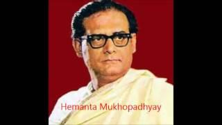 Aami tomaro songe ♫ আমি তোমার সঙ্গে বেঁধেছি আমার প্রাণ (১৯৮০) Hemanta Mukhopadhyay
