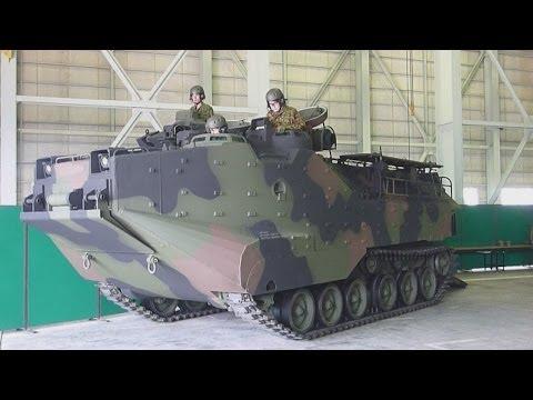 水陸両用車を初公開 離島防衛強化で導入