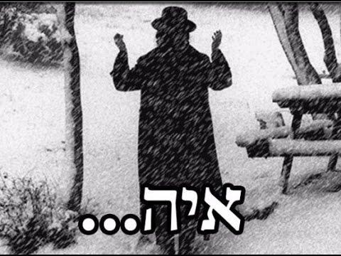 מאיר רוזנברג - איה (Meir Rosenberg - Ayeh ♫(official audio