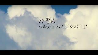 2014年、フジテレビ系全国ネットドラマ「聖母・聖美物語」の主題歌「炎...