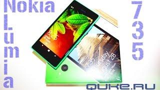 Nokia Lumia 735 - Хорошо выглядит. Еще лучше работает! ◄ Quke.ru ►