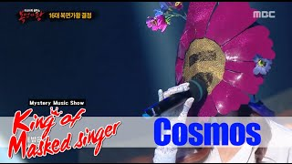 [King of masked singer] 복면가왕 - Girl