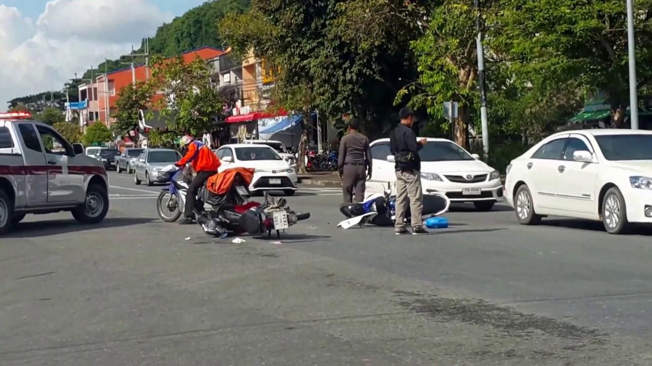 A1 271060 จักรยานยนต์ชนกัน ดีนะครับที่มีประกันอุบัติเหตุ