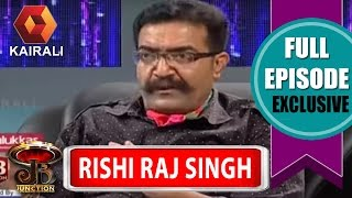 JB Junction 24/09/2016 Full Episode Rishi Raj Singh