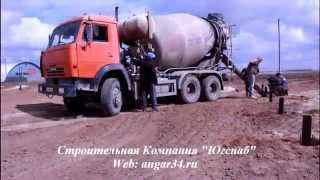 Cтроительство бескаркасных ангаров(, 2015-10-28T12:33:43.000Z)
