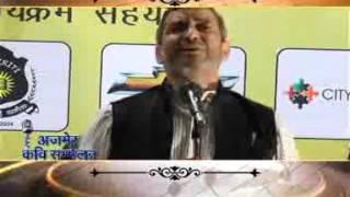 AMAR SHAHEED ABDUL HAMEED by Kavi Yogendra Sharma
