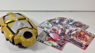 Review: Deluxe Gosei Morpher (Power Rangers Megaforce)