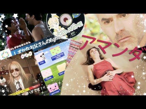 Amanda [Real Ending](Ghibli Director's cut)+Bonus 100% no fake.