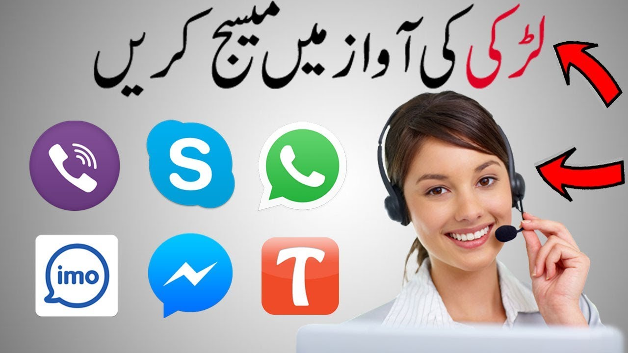 How To Send SMS in Girl Voice On WhatsApp & Messenger || Woman Voice Changer