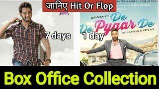 2 Movies Box Office Collection, Maharshi Full Movie In Hindi Dubbed, De De Pyar De Full Movie