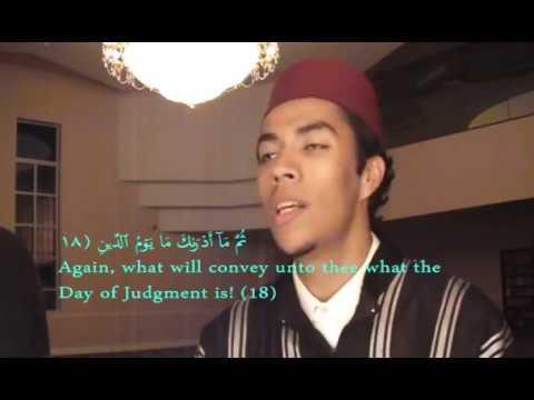 tres belle recitation du Coran :: Marocain MAROC قارئ مغربي