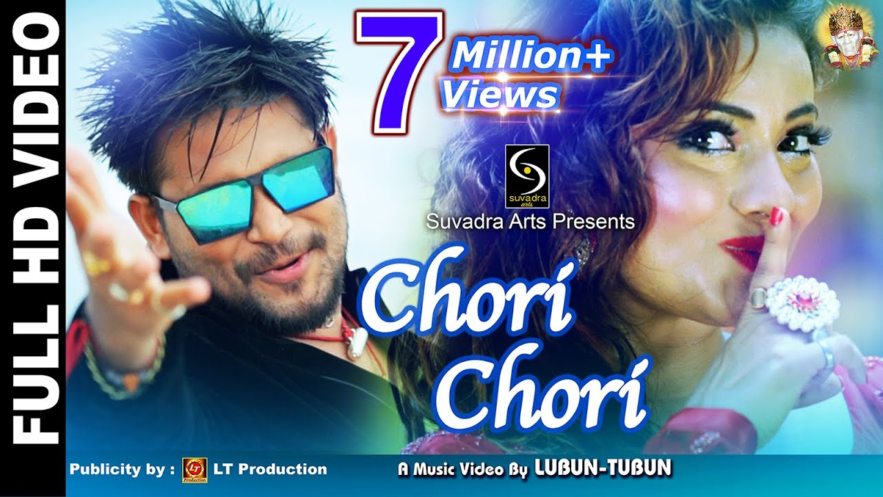 CHORI CHORI || Brand New Odia Song Video || Lubun-Tubun || Udit Narayan & Ira Mohanty #1
