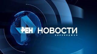 'Новости' 18 июля 2016