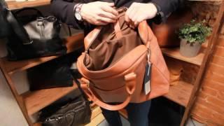 видео Где купить сумку для делового человека