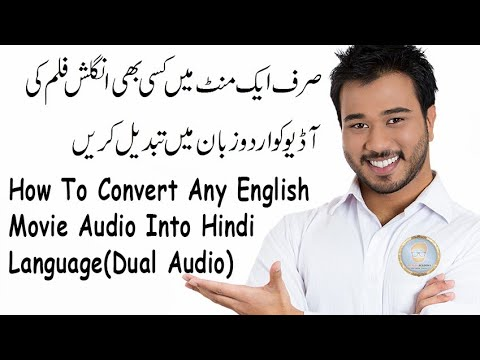 how-to-convert-any-english-movie-audio-into-any-language dual-audio hindi/urdu
