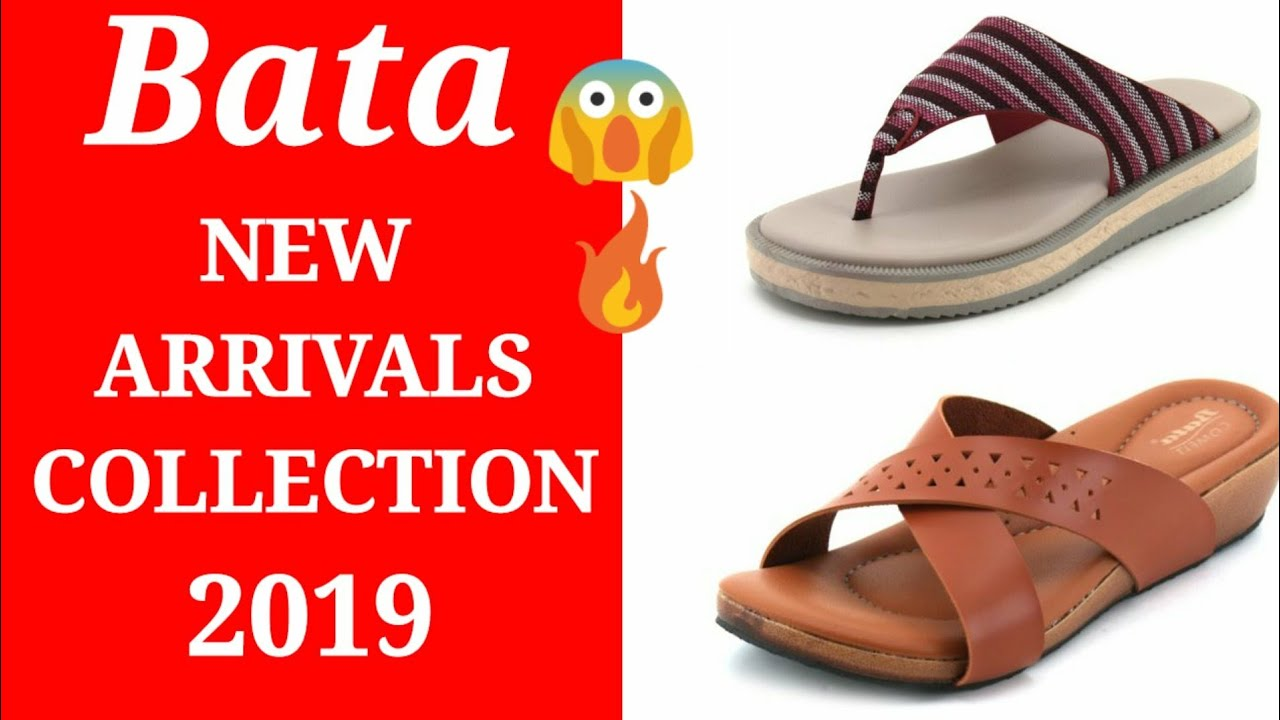 Want to buy \u003e bata shoes new collection