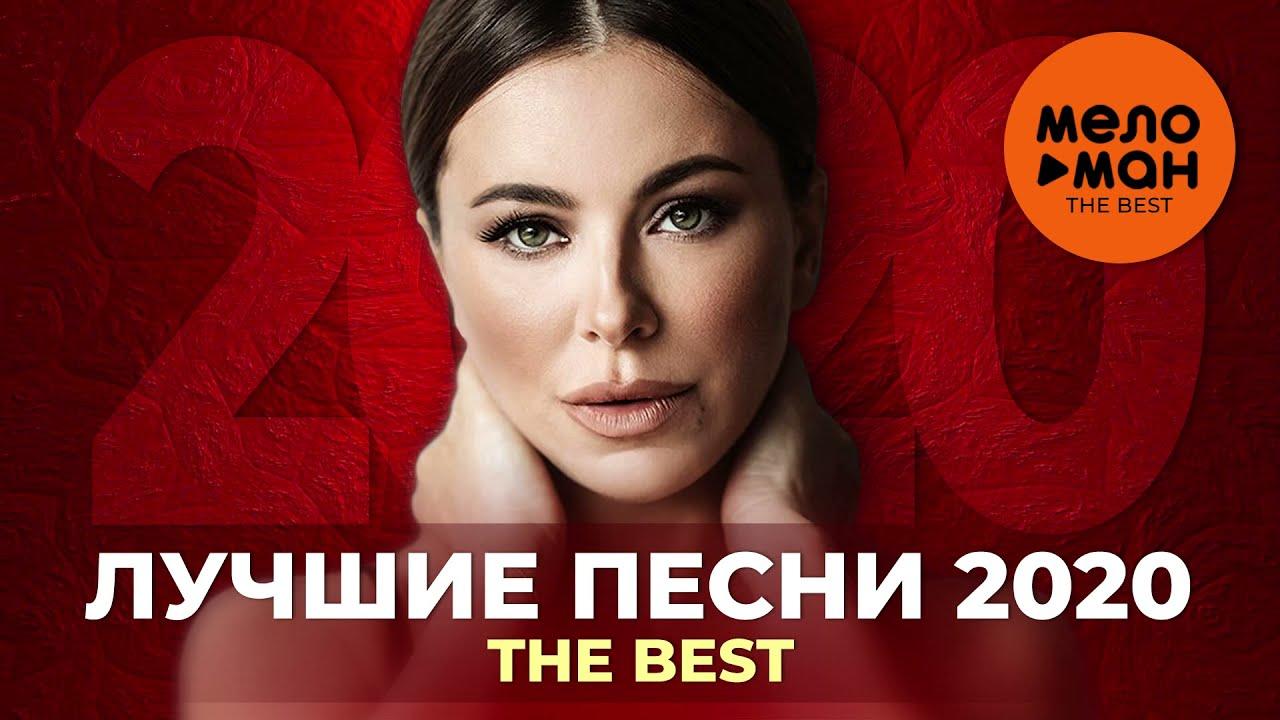 Лучшие песни 2020 - The Best MyTub.uz TAS-IX