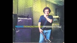 Vasilis Papakonstantinou - H doula.mp3