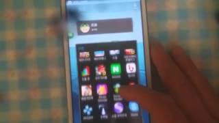 대폰남의 갤럭시S3 리뷰 화이트