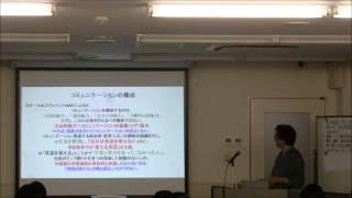 パネラー1 成田 一先生(大阪大学名誉教授)2-2 thumbnail