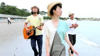 the yetis - 旅立つひと PV the yetis1stフルアルバム「私のアルプス」...
