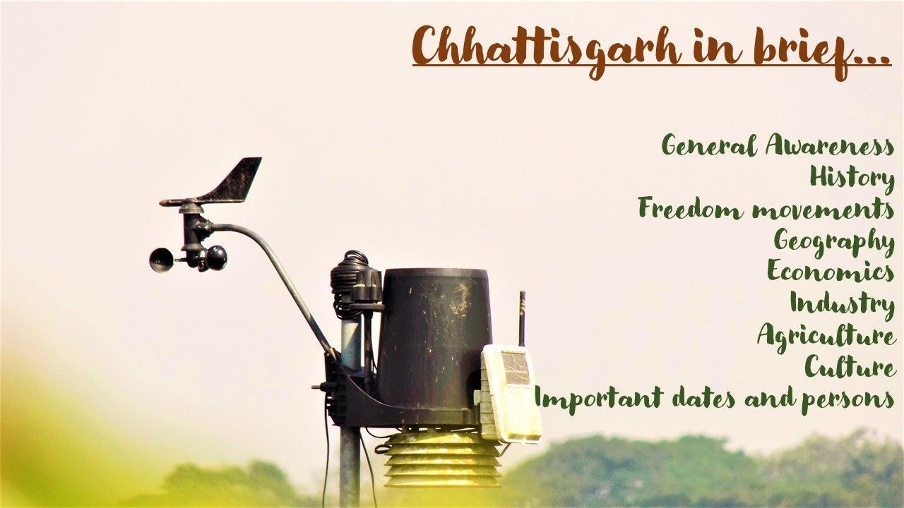 Download Chhattisgarh General Knowledge in brief for CGPSC/ADA/ACF