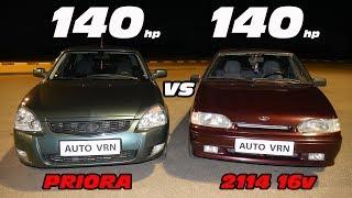 2114 16кл супер авто vs PRIORA .ВЕЧНЫЙ СПОР!!!
