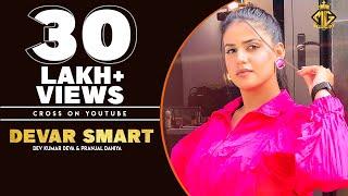 Devar Smart Dev Kumar Deva Tr Free MP3 Song Download 320 Kbps