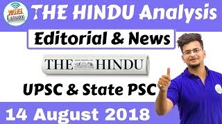 9:00 AM - The Hindu Editorial News Analysis 14th August 2018 [UPSC/State PSC] by Manvendra Sir