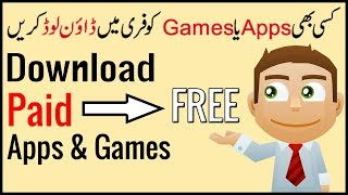 How To Download Android Apps And Games For Free