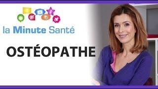 Comment choisir son ostéopathe ?
