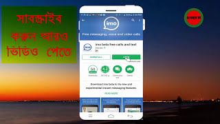 viber apkpure Mp4 HD Video WapWon