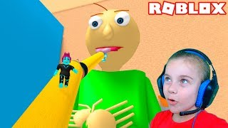 Гигантский БАЛДИ хочет нас СЪЕСТЬ в Roblox Побег от учителя Балди в Роблокс