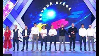 Радио Свобода - 2018 Летний кубок Музыкалка