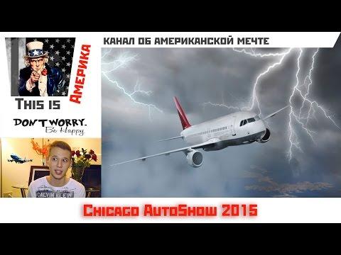 Авиакатастрофы (видео) - BomBla