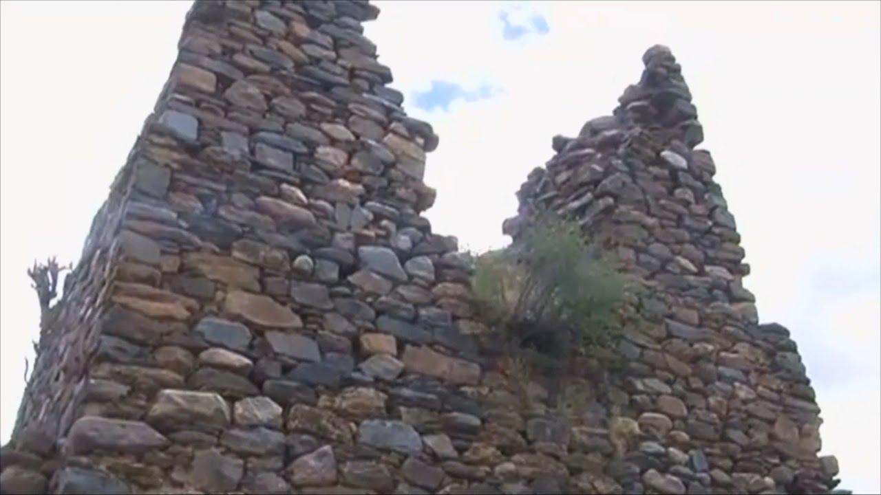 Холм в Перу оказался важной пирамидой инков (новости)