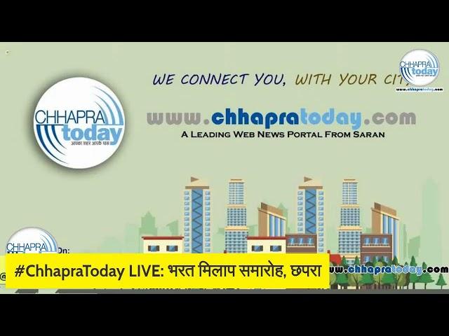 Live: भरत मिलाप