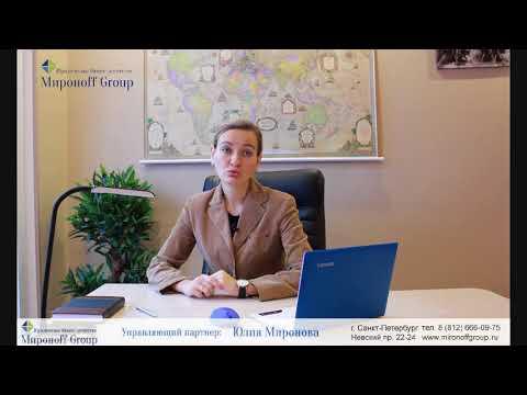 Наши услуги: Взыскание задолженности (MironoffGroup)