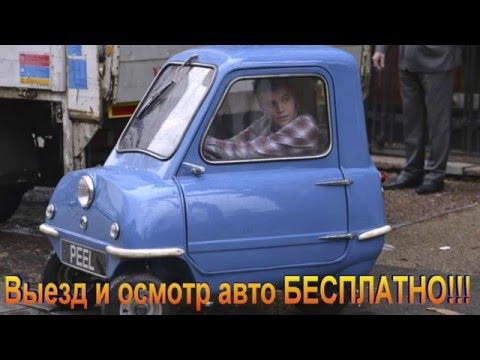 Автосервис Магнитогорск