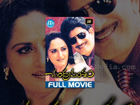 Chandra Vamsam Full Movie - Krishna | Suman | Naresh | Jayapradha |  V. Umakant