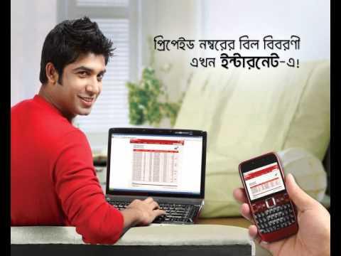 Robi Itemized Billing TVC