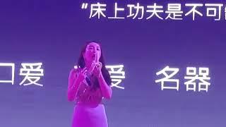 东莞会所小姐集体培训口爱的课程教学视频
